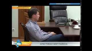 выборы мэра иркутского района последние новости