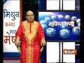 Bhavishyavani   25th February, 2018 ( Full ) - Video