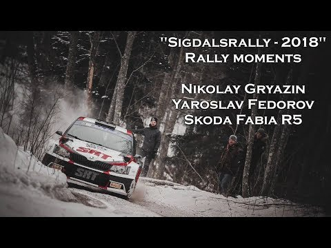 Sigdalsrally 2018 - best moments