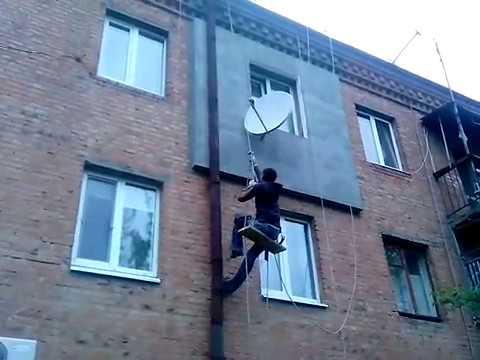 Качественное, быстрое и недорогое утепление квартир  в Кропивницком (Кировоград).