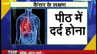 Doctor LIVE with Dr. Sushant Mittal 06.10.17