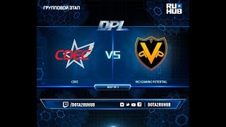 CDEC vs VGP, DPL 2018, game 1 [Lex, 4ce]