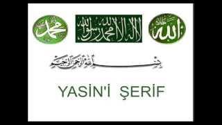 Yasin-i Serif - Kabe Imamı Mahir Hoca (full)