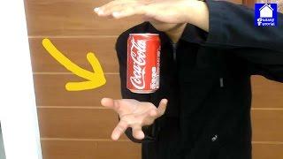 Video Rahasia Sulap Kaleng Coca Cola Terbang Melayang MP3, 3GP, MP4, WEBM, AVI, FLV Januari 2018
