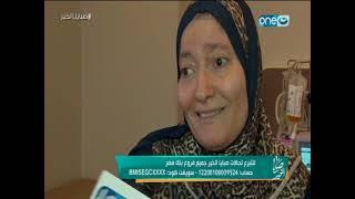 بالفيديو: سيدة تعود من الموت بعد تغسيلها و تروي ما رأته في رحلتها للموت..!!