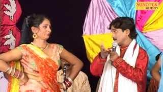 देवरो ना बुझे ला रे दरदिया || Bijender Giri || Bhojpuri Mukabla || Birha Dangal