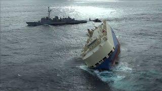 Video El carguero panameño sigue a la deriva y avanza hacia las costas francesas sin control MP3, 3GP, MP4, WEBM, AVI, FLV Januari 2019