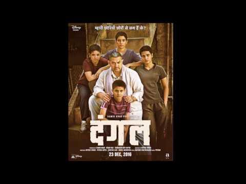 Naina - Dangal (2016) HQ (Audio) | Arijit Singh | Aamir Khan
