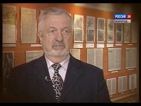 Переименование Царицына в Сталинград