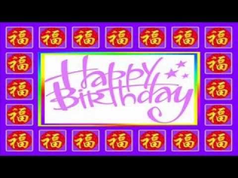 Video Birthday Wishes  ( Happy Birthday Buddhist song ) download in MP3, 3GP, MP4, WEBM, AVI, FLV January 2017