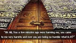 The Key Of The Ka'aba (House Of Allah)