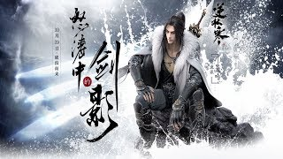 Justice Online — трейлер нового класса Long Yu