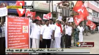 Novel protest with conch by Marxists to set right damaged drainage pipe in Chennai