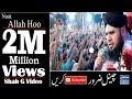 Allah Hoo ||  Hafiz Tasawar Attari || 2018