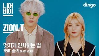 Video Zion.T – Hello Tutorial (feat. Seulgi of Red Velvet)[NRBY] [LIVE] MP3, 3GP, MP4, WEBM, AVI, FLV November 2018