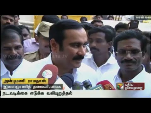 Anbumani-Ramadoss-Emphasised-Election-Commission-to-take-action-regarding-complaint