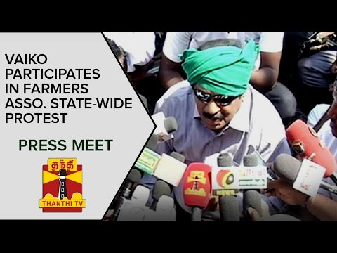 Vaiko-Participates-in-Farmers-Associations-State-wide-Protest-Press-Meet--Thanthi-TV
