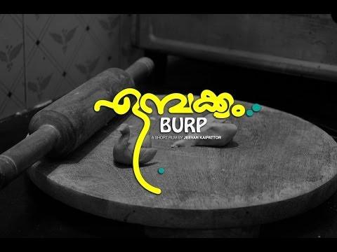 Malayalam Short Film - Embakkam