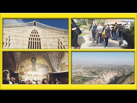 2020-03-07 Paparatőr 2  - Délvidéki hívek zarándoklat a Szentföldön egy pap szemével