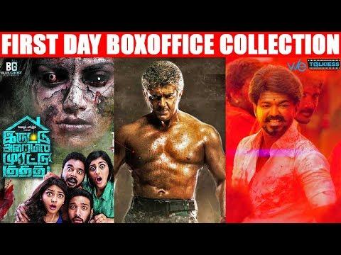 Iruttu Arayil Murattu Kuthu Boxoffice Clash With Ajith Vijay Movies | IAMK