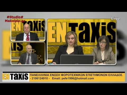 ENTaxis -ep46- 21-11-2016 με τον Μανούσο Ντουκάκη