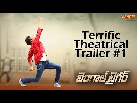 Bengal Tiger Movie Trailer HD, Raviteja,Tamanna,Raashi Khanna