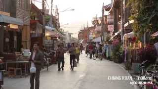 Chiangkhan Thailand  city pictures gallery : เที่ยวเชียงคาน CHIANG KHAN