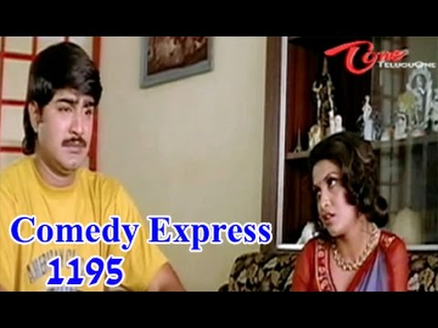 Comedy Express 1195 || Back to Back || Telugu Comedy Scenes