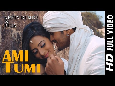 Tumi Ami By Arfin Rumey & Puja | Tarkata Bangla Movie Song | Arefin Shuvo & Mim