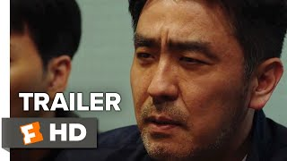 Extreme Job Teaser Trailer #1 (2019) | Movieclips Indie