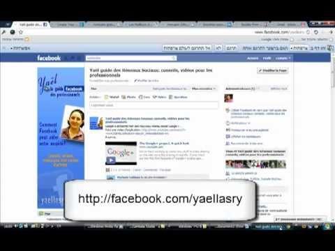 comment utiliser facebook sans s'inscrire