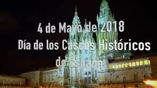 Confae se suma a la petición para instaurar el Día de los Cascos Históricos