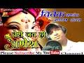 Singer. Vivek Pandey. Teri Jay ho ganesh.... Jagran sandhya...