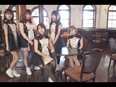 『MidnightMonologue』フルPV ( #MilkShake #ミルクセーキ )