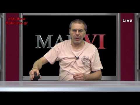 Διαδικτυακό Μακελειό 6 | 28-07-2016