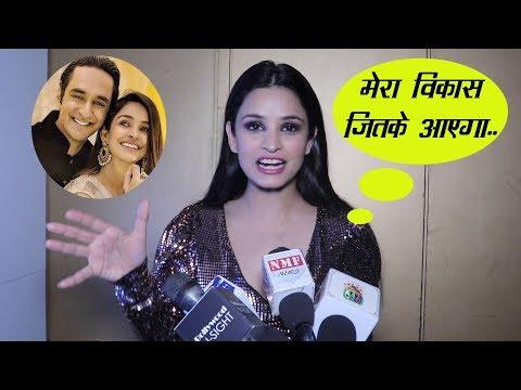 Bigg Boss 13 Contestant Vikas Gupta's Girlfriend Chetna Pandey Reaction On His Entry In Bigg Boss