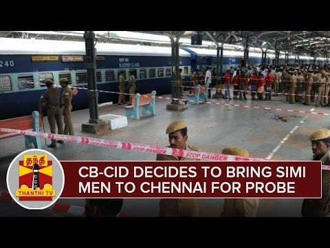 2014-Chennai-Train-Bombing--CB-24-02-2016