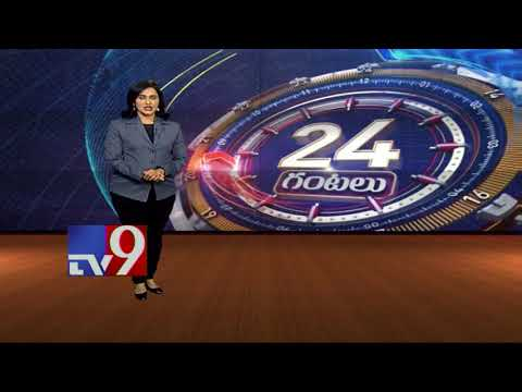 24 Hours 24 News || Top Headlines || Trending News || 24-10-2017 - TV9