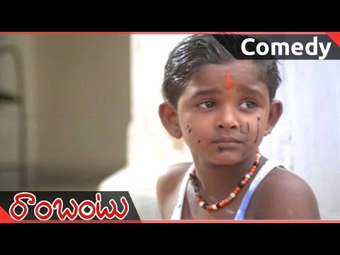 Video Rambantu Movie || Rajendraprasad Comedy Scene || Rajendraprasad, Easwari Rao download in MP3, 3GP, MP4, WEBM, AVI, FLV January 2017