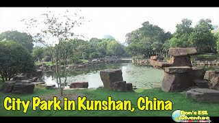 Kunshan China  city pictures gallery : City Park in Kunshan, China | Don's ESL Adventure!