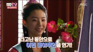 [Happy Time 해피타임] Bae Yong-joon's wife 'Park Su-Jin' 다재다능 만능돌 '박수진' 20150830, MBCentertainment,radiostar