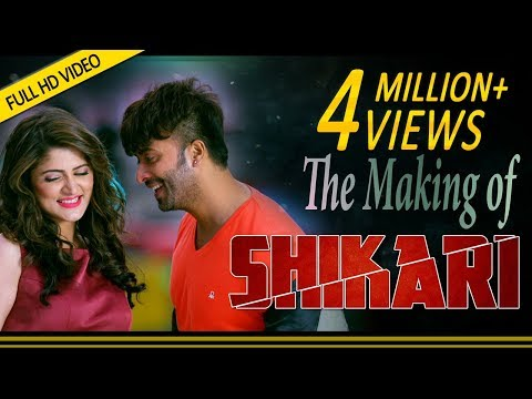 The Making of Shikari | Shakib Khan | Srabanti | Rahul Dev | Eskay Movies