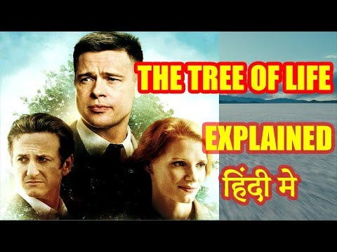 The Tree of Life Movie Explained in Hindi| The Tree of Life 2011 Movie Ending Explain हिंदी मे