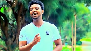 Nahom Haile - Bey Sechign Mela - New Ethiopian Music 2016 (Official Video)