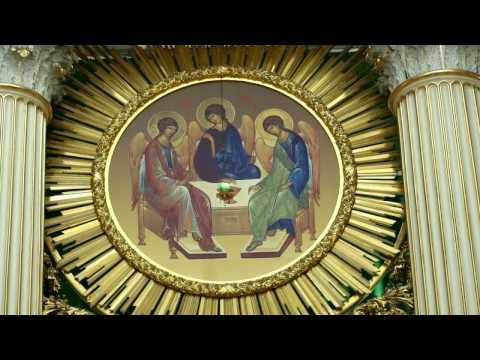 Знакомства объявления  Православное христианство