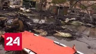 Минобороны окажет помощь семьям погибших в Сирии медиков