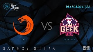 TNC vs Geek Fam,Kiev Major Quals SEA [GodHunt, 4ce]