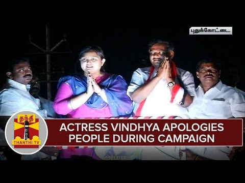 TN-Elections-2016--Actress-Vindhya-Apologies-People-During-Election-Campaigh
