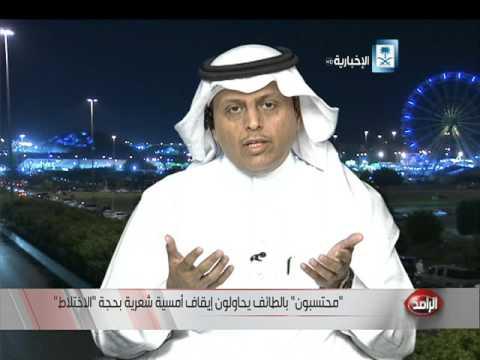 #فيديو :: رئيس أدبي الطائف يوضح حقيقة ايقاف الهيئة لأمسية شعرية