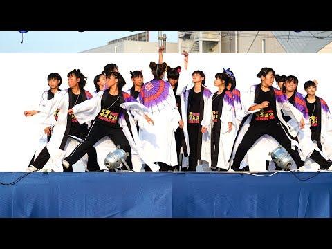 [4K]丸亀南中学校ボランティア部「京極発幸舞連」 銭形よさこい2017 ステージ会場(中央)